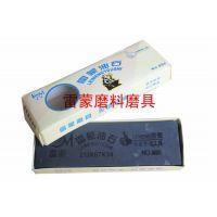 精品油石  雷蒙磨具磨料供应