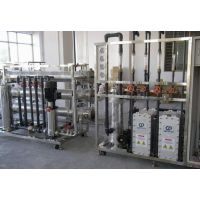 德州电渗析超纯水处理设备