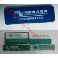 中国南方电网 国家电网 RFID电子芯片 抗金属特种标签玖锐技术造