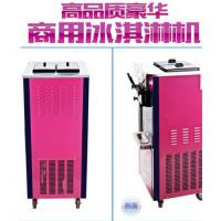 濮阳冰淇淋机器免费加盟18838249879