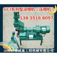 广西梧州镀锌钢管压槽机操作流程滚槽机视频