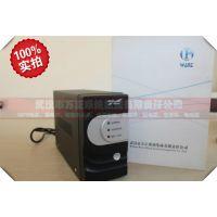科华UPS不间断电源YTA500G 500VA 350W 内置7AH电池