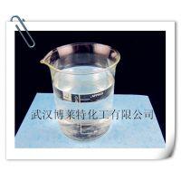 锂电池1,4-丁烷磺内酯CAS:1633-83-6 双子表面活性剂 武汉博莱特