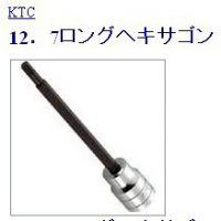 ロングヘキサゴン KTC 京都机械BT4-05L