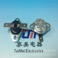 泰美TM22双金属片温控开关 除湿机热保护器