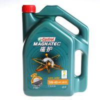 嘉实多磁护机油  SN/CF汽柴发动机专用机油汽车机油批发