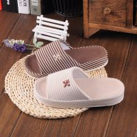 外贸家居室内拖鞋 情侣条纹针织 舒适盆底 多种款式可选