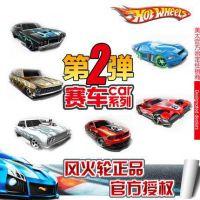 美泰风火轮 火辣小跑车 赛车系列合金小车 C4982 男孩车模玩具