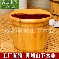 蜀道香香柏木足浴木桶泡脚桶37cm高 双边洗脚木盆厂家工厂批发