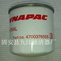 DYNAPAC戴纳派克滤芯产品_376554
