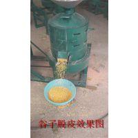 新款碾米粉碎一体碾米机 大米小米脱皮机