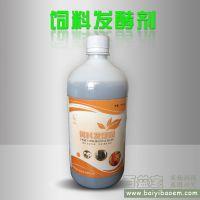 菌糠饲料发酵剂 免费提供(食用菌|蘑菇渣)发酵处理技术