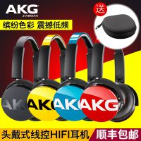 AKG/爱科技 y50 头戴式耳机耳麦手机线控麦克风HIFI