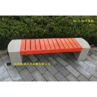 供应休闲椅|济南户外休息椅子|山东景观休闲椅加工定制