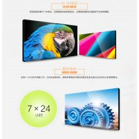 LG无缝LCD液晶屏0毫米视频会议用陕西西安总代理