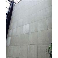 供应西安重庆成都水泥装饰板阁楼板外墙干挂高密度纤维水泥压力板