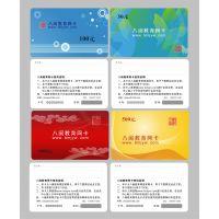 厂家设计制作印刷刮刮卡 揭开式促销卡 深圳凯信达数防伪
