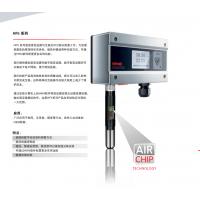 供应罗卓尼克HF5温湿度变送器