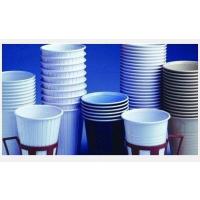 供应西安促销纸杯、定制一次性纸杯、广告杯子