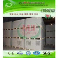 美保龙玻镁板生产厂 防火硫酸镁板厂 杭州那找有氧化镁板