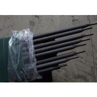 D547mo耐磨焊条