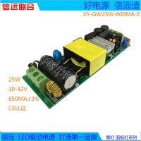 潘生:13760196679深圳订制LED面板灯筒灯驱动电源/高效LED驱动电源订制