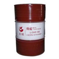 鹰潭市齿轮油_长城齿轮油经销商_长城CKC320齿轮油