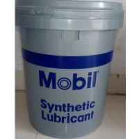 美孚Mobil Dynagear SL 开式齿轮油