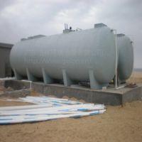 洁林GL-MBR-320中水回用一体化(MBR)生活污水处理设备 酒店废水处理设备