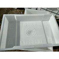 河北宏旭水沟盖板012移动式模具注射成型模