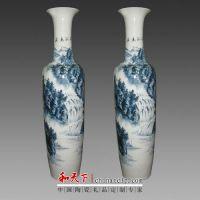 厂家直销景德镇陶瓷花瓶 手绘青花落地大花瓶厂家定制