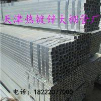 天津厂家供应方管q235 镀锌方矩管 镀锌带方矩管 可配送到场