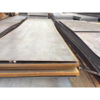 安徽省内直供正品马钢热卷 Q235开平板工艺 1800开平板 低合金板