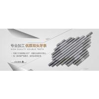 碳钢螺丝螺母,垫圈各种标准件,种类齐全-螺丝紧固件