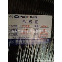 供应波纹管塑料电线管电线管阻燃电工套管AD34.5/50米颜色管汽车线束