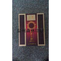 茶叶礼盒 礼品纸盒彩盒印刷 量大从优