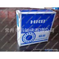 轴承 HRB轴承 哈尔滨轴承 向心短圆柱滚子轴承  RN209M  502209H
