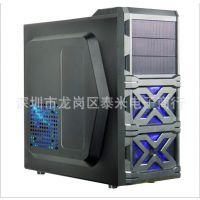 凤凰城 利剑电脑游戏机箱USB3.0标准大机箱上置电源支持12CM风扇