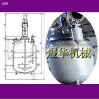4fy1\3L9厂家 闭式反应釜 不锈钢高压反应釜 500L反应釜混合设备