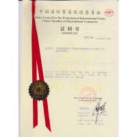 国外公司可以办理贸促会产地证吗
