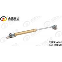 供应 志德牌 高级橱柜家具 带缓冲气弹簧 (A502)