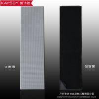 【凯诗迪品牌】600*1200暗架高边方板铝扣板 金属铝天花