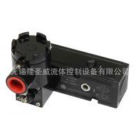 气动控制阀 本安防爆电磁阀 隔爆电磁阀 电磁换向阀 阀位反馈装置