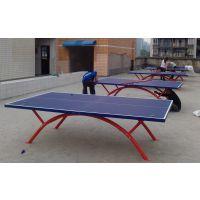 石家庄辛集室外乒乓球桌供应特殊防雨防晒选材加工