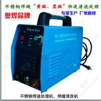 广东深圳不锈钢焊道处理机氩弧焊缝处理焊缝清洗不锈钢抛光机厂家