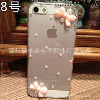 IPHONE4/S 5代 清新水钻手机壳 手机套 苹果手机套批发 厂家直销