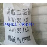 优等磷酸氢二钠厂家 廊坊华辰直销 生化池污水培养剂