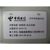 河北电缆PVC挂牌卡制卡机价格|13723756471