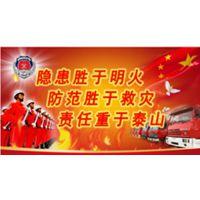河北建筑消防中心(已认证)、消防检测、消防维修检测