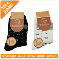 地摊产品小本创业项目现货供应女式长袜子量大优惠免邮费
